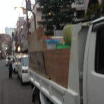 2t車で渋谷区での生前整理が終了し終えた写真