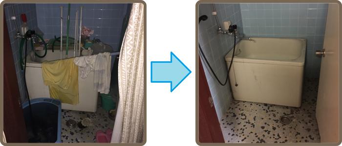遺品整理(生前整理)、残置処分の(お風呂場) 作業前→作業後