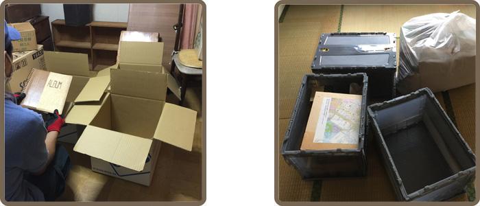 渋谷区の遺品整理(生前整理)残置処分の仕分け、分別の写真