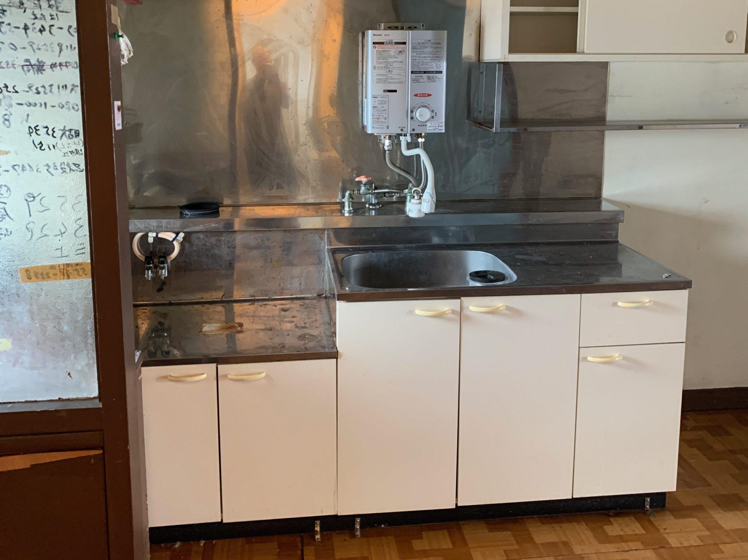 都営住宅の生前整理(遺品整理)後の写真(キッチン)目黒区
